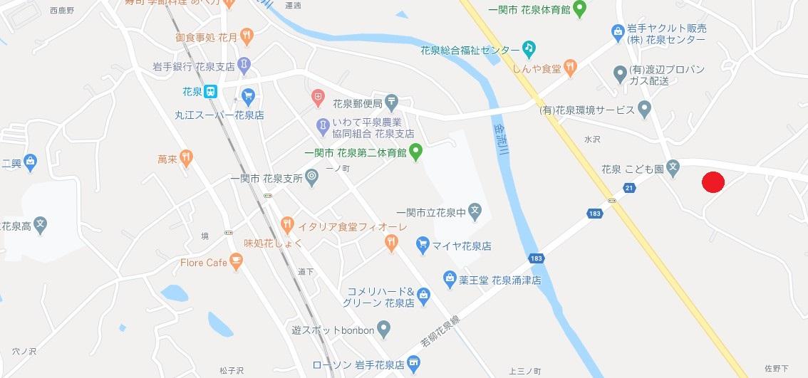 一関市花泉町老松字佐野屋敷 中古住宅