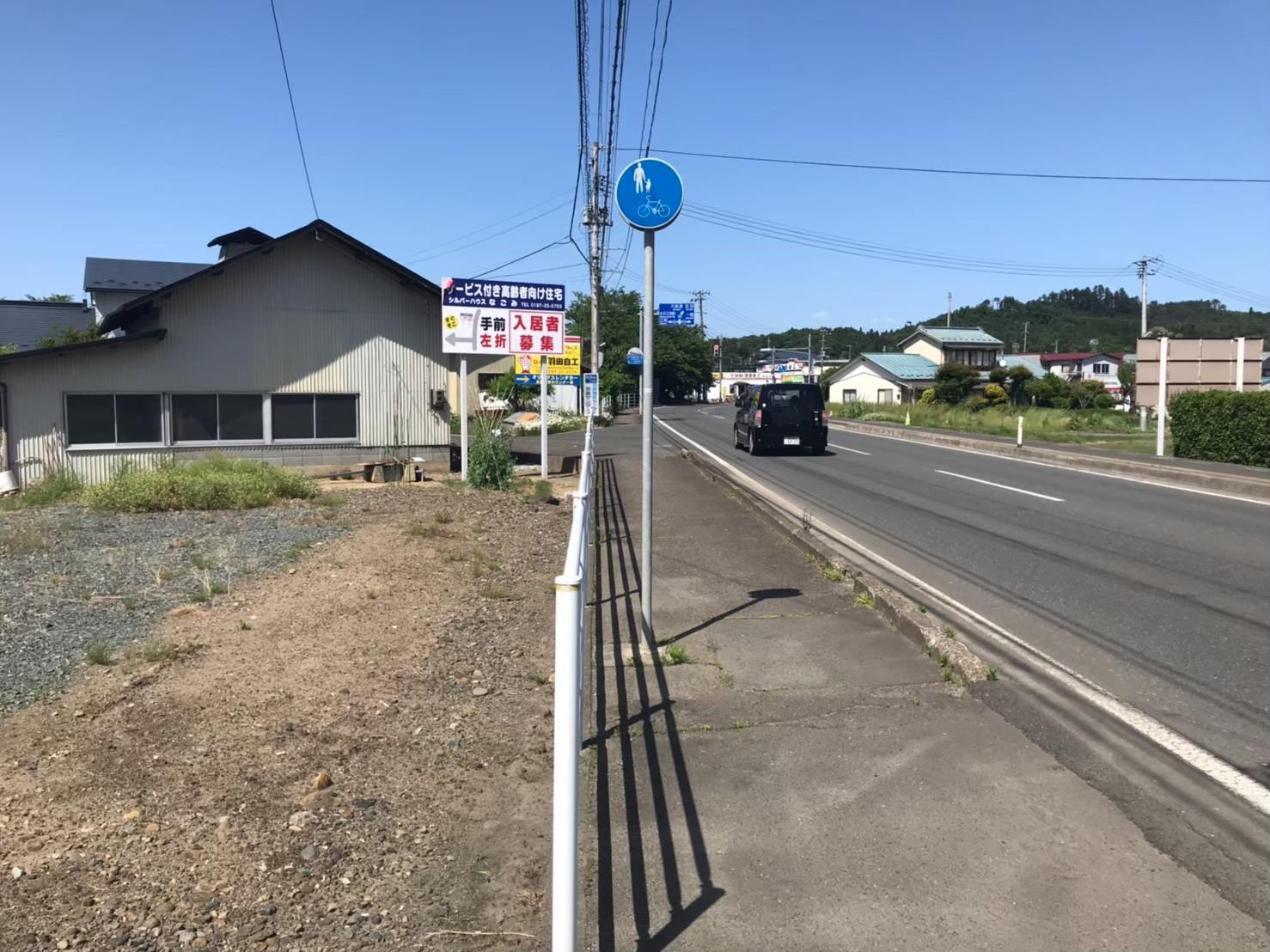 奥州市水沢羽田町久保 売り土地